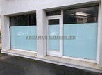Location Local commercial 4 pièces 60m² Meylan (38240) - Photo 1