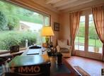 Vente Maison 10 pièces 235m² Miribel (01700) - Photo 6