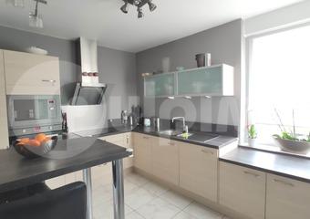 Vente Maison 7 pièces 110m² Waziers (59119) - Photo 1
