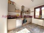 Vente Maison 4 pièces 91m² Audenge (33980) - Photo 3