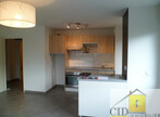 Location Appartement 3 pièces 67m² Saint-Priest (69800) - Photo 3