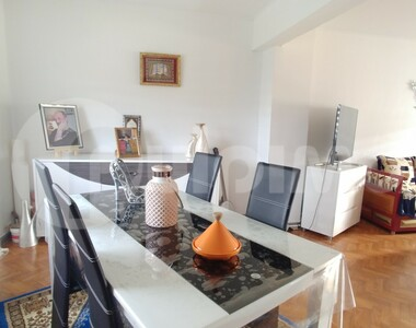 Vente Maison 5 pièces 90m² Cuincy (59553) - photo