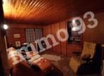 Vente Maison 5 pièces 99m² Drancy (93700) - Photo 7