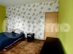 Vente Maison 7 pièces 140m² Douvrin (62138) - Photo 2
