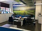 Renting Office Montréal (H2Y 1C6) - Photo 2