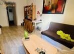 Location Appartement 2 pièces 35m² Valence (26000) - Photo 2