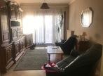 Vente Maison 6 pièces 130m² 15 kilomètres Houdan - Photo 2