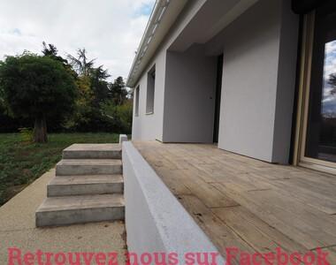 Vente Maison 5 pièces 96m² Romans-sur-Isère (26100) - photo