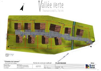 Vente Maison 3 pièces 81m² Habère-Poche