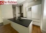 Location Appartement 3 pièces 82m² Grenoble (38000) - Photo 1