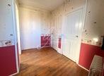 Vente Maison 6 pièces 95m² Wingles (62410) - Photo 4