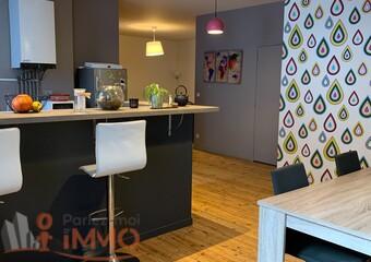 Location Appartement 3 pièces 83m² Saint-Étienne (42000) - Photo 1
