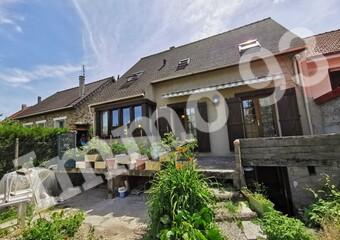Vente Maison 7 pièces 117m² Aulnay-sous-Bois (93600) - Photo 1