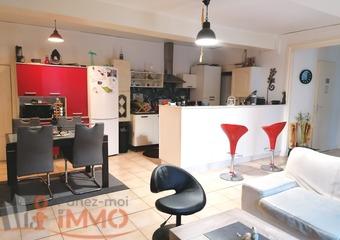 Vente Maison 4 pièces 114m² Thizy (69240) - Photo 1