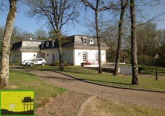Vente Maison 12 pièces 400m² Mettray (37390) - Photo 1