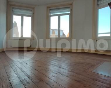 Vente Maison 5 pièces 115m² ARRAS - photo