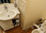 Sale Apartment 1 room 20m² Grenoble (38100) - Photo 5