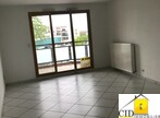 Vente Appartement 3 pièces 69m² Meyzieu (69330) - Photo 5