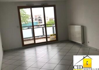 Vente Appartement 3 pièces 69m² Meyzieu (69330)