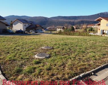 Vente Terrain 830m² La Chapelle-en-Vercors (26420) - photo