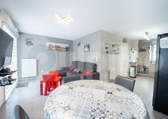 Vente Maison 5 pièces 67m² Haubourdin (59320) - Photo 1