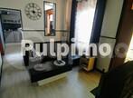 Vente Maison 4 pièces 60m² Billy-Montigny (62420) - Photo 2