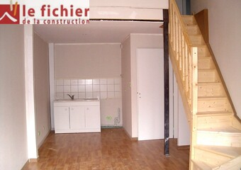 Location Appartement 4 pièces 57m² Grenoble (38100) - Photo 1