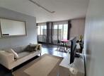 Vente Appartement 4 pièces 75m² Échirolles (38130) - Photo 1