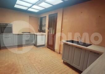 Vente Maison 5 pièces 85m² Auchel (62260) - Photo 1
