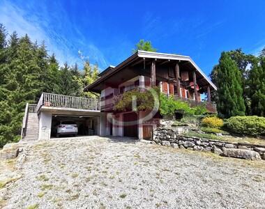 Vente Maison 6 pièces 129m² Chevenoz (74500) - photo