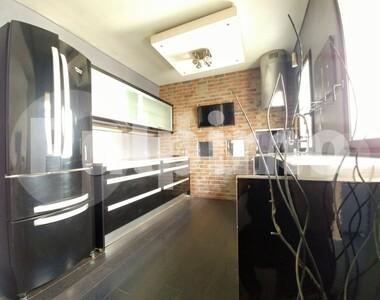 Vente Maison 10 pièces 141m² Lens (62300) - photo