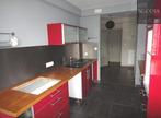 Location Appartement 4 pièces 76m² Échirolles (38130) - Photo 2