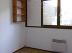 Vente Appartement 67m² Lullin (74470) - Photo 4
