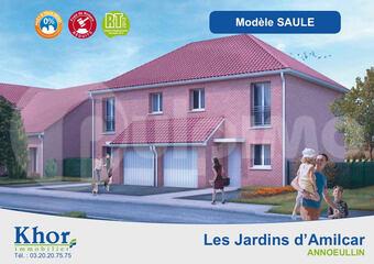 Vente Maison 5 pièces 81m² Annœullin (59112) - Photo 1