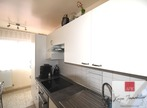 Vente Appartement 4 pièces 82m² Gaillard (74240) - Photo 1