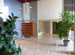 Vente Appartement 111m² Grenoble (38100) - Photo 11