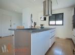 Vente Maison 4 pièces 120m² Charvieu-Chavagneux (38230) - Photo 14
