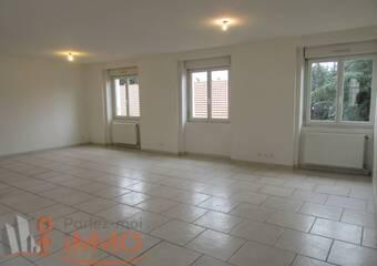 Location Appartement 3 pièces 80m² Saint-Chamond (42400) - Photo 1