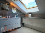 Vente Appartement 5 pièces 90m² Montrond-les-Bains (42210) - Photo 3
