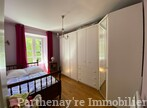 Vente Maison 4 pièces 140m² Parthenay (79200) - Photo 14