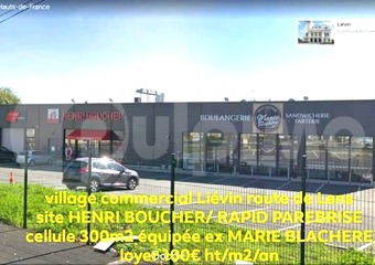 Location Local commercial 2 pièces 300m² Liévin (62800) - photo
