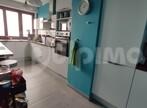 Vente Appartement 4 pièces 86m² Arras (62000) - Photo 1