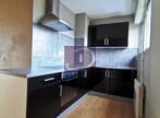 Vente Appartement 2 pièces 40m² Sciez (74140) - Photo 3