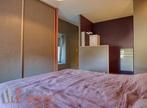 Vente Maison 8 pièces 230m² Massieux (01600) - Photo 36
