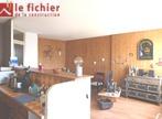 Vente Appartement 4 pièces 85m² Échirolles (38130) - Photo 16