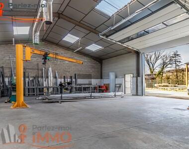 Vente Local industriel 235m² Gleizé (69400) - photo
