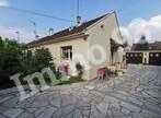 Vente Maison 3 pièces 60m² Drancy (93700) - Photo 1