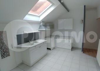 Location Maison 3 pièces 65m² Auchel (62260) - Photo 1