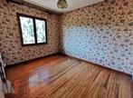 Vente Maison 6 pièces 132m² Vaulx-Milieu (38090) - Photo 20
