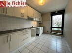 Location Appartement 3 pièces 69m² Échirolles (38130) - Photo 1